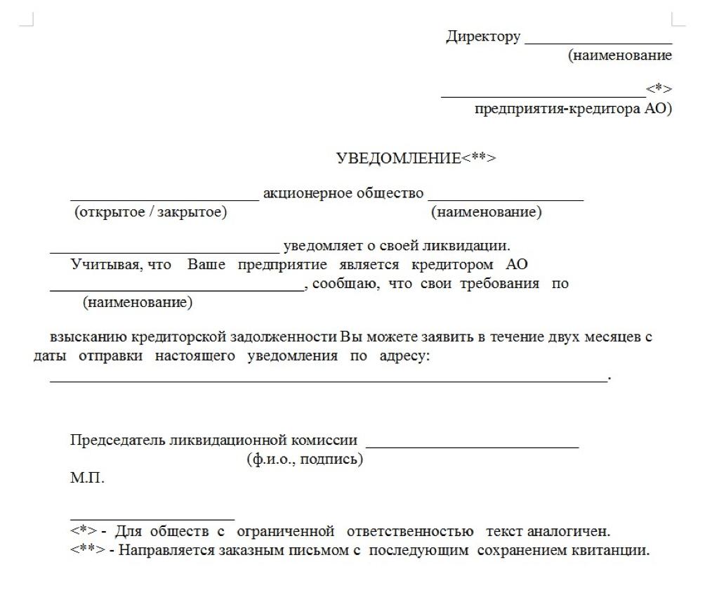 Написать письмо губернатору волгограда